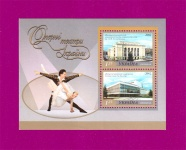Souvenir sheet Ukrainian Opera-houses