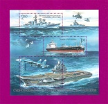 Souvenir sheet Shipbuilding in Ukraine
